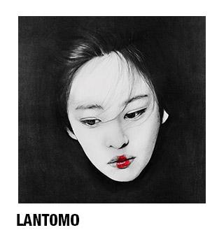 Lantomo